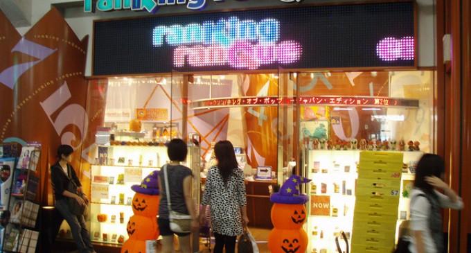 Saving Money On Halloween Items